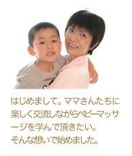 小川亜希子写真
