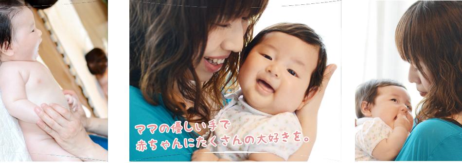 赤ちゃんとママ写真