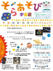 201410011616307ed