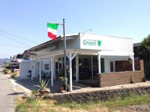 うきは市イタリアン トラットリアグリーン